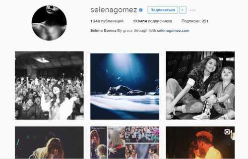 Instagram: стал известен самый популярный пост в истории соцсети