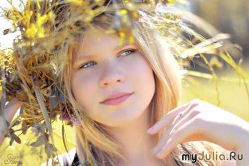 Будь счастливой, моя радость женская психология