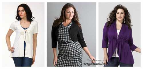 Одежда, которая стройнит полных женщин