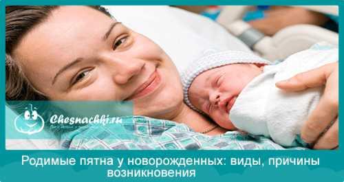 При возникновении этого симптома необходимо непременно показать ребенка врачу