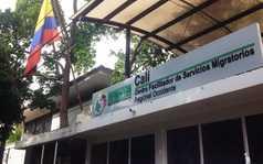 Архивы Колумбия